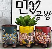 [민공방]보석꽃무늬 수공예 다육화분_3종묶음|