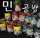 [민공방]보석꽃무늬 수공예 다육화분|