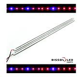 빛솔 LED Bar 바 식물생장용 2종 12W/8W|