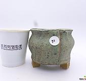 수제화분(반값할인) 51|Handmade Flower pot