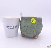 수제화분(반값세일) 932|Handmade Flower pot