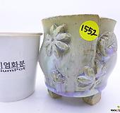 수제화분(반값특가) 1552|Handmade Flower pot