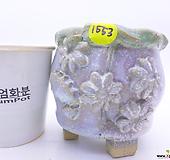 수제화분(반값특가) 1553|Handmade Flower pot
