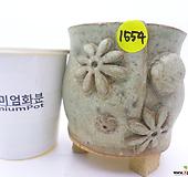 수제화분(반값특가) 1554|Handmade Flower pot