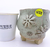 수제화분(반값특가) 1555|Handmade Flower pot
