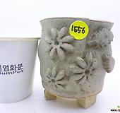 수제화분(반값특가) 1556|Handmade Flower pot