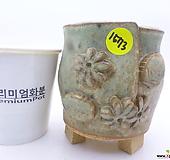 수제화분(반값특가) 1573|Handmade Flower pot