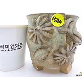 수제화분(반값특가) 1574|Handmade Flower pot