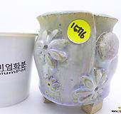 수제화분(반값특가) 1576|Handmade Flower pot
