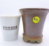 수제화분(반값할인) 3192|Handmade Flower pot