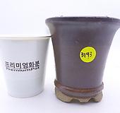 수제화분(반값할인) 3193|Handmade Flower pot