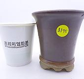 수제화분(반값할인) 3195|Handmade Flower pot