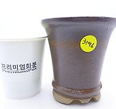 수제화분(반값할인) 3196|Handmade Flower pot
