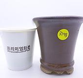 수제화분(반값할인) 3198|Handmade Flower pot