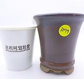 수제화분(반값할인) 3199|Handmade Flower pot