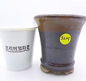 수제화분(반값할인) 3205|Handmade Flower pot