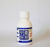 무름칼,무름탄탄 무름병 예방비료 
