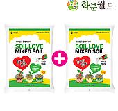흙사랑배양토35L/다용도분갈이흙/퇴비/흙/최고급배양토/텃밭/채소재배/텃밭/원예/분갈이흙/유기농/마사토|