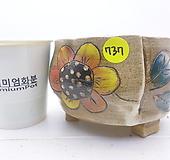 수제화분(반값할인) 737 Handmade Flower pot