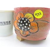 수제화분(반값할인) 733 Handmade Flower pot