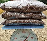 생토볼/황토볼/1.5kg (친환경 제품) 분갈이 화장토