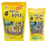 흙사랑배양토35L/다용도분갈이흙/퇴비/흙/최고급배양토/텃밭/채소재배/텃밭/원예/분갈이흙/유기농/마사토