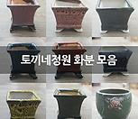 원형분 0907-022[랜덤]