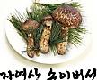 자연산 송이버섯1kg♥등급별 판매♥신선도 유지 포장 전국택배