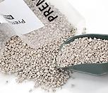[15kg구매시무료배송]깨끗한 세척백마사토 세척마사토 분갈이흙 배수잘되는 흙
