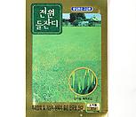 한국형 잔디 전원들잔디 씨앗 잔디씨