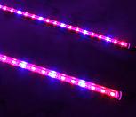 빛솔 LED바 식물생장용 2종 HB122/HB084 12W/8W