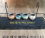 마감SALE 최고급국산베란다걸이[소] 행복상회 행복한꽃그릇