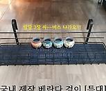 베란다 걸이 [특대]