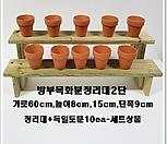 다육정리대+독링토분10ea세트상품