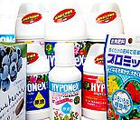 최저가 정품 하이포넥스 다모여-01식물영양제 다육영양제