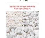 [대포장]20kg백자갈 하얀돌 흰색자갈 흰색돌 하얀자갈 조경돌 어항자갈 조경석 화분장식석 장식돌