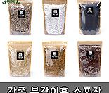 각종 분갈이흙 모음전 펄라이트 적옥토 세척마사 배양토 휴가토 녹소토 산야초 질석 훈탄