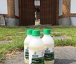 천연 살충물질 충잡아 (원예 전용 살충제품) 300ml