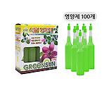 식물영양제100개/앰플영양제/비료/꽂아쓰는영양제/뿌리강화제/활력제/종합영양제