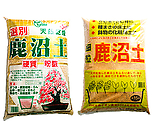녹소토 (무료배송)