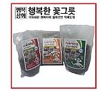 프리미엄분갈이흙/다육전용/맥반석함유/분갈이용토/원예자재