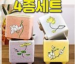 수제화분 소담사각(4종세트)