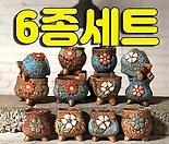 수제화분 토리2(미니분)6종세트