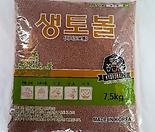 생토볼(대포장)/7.5kg 소립(친환경 제품) 분갈이 화장토
