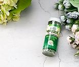바사코트 식물영양제 알비료 250g