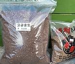 최고급배합토 (대포장)포장봉투30*37