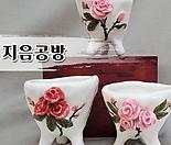 장미 콩분_지음공방_A1105