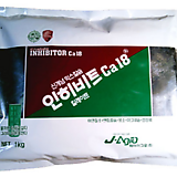 분갈이흙셋트= 분갈이용토4L+대립마사1kg+소립마사1kg