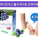 소립 산야초 10L (영풍,동광,가야 랜덤발송)-분갈이용토 화분용