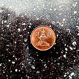 세척화장토 회색화산석 500ml (소립3~5mm)